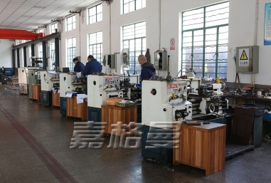 Jiashan Jiageman Mechanical Seal Co., Ltd.